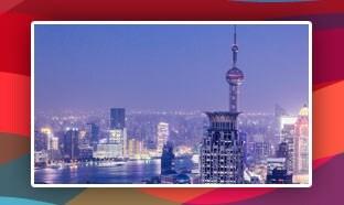Discovery Summit China 2015