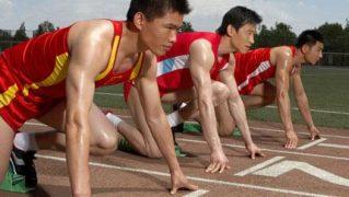 Nanjing Sport Institute