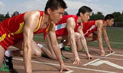nanjing-sport-institute.jpg