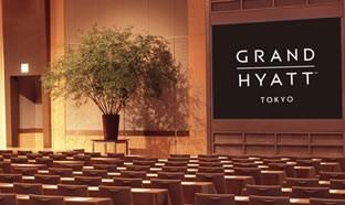 Grand Hyatt Hotel Tokyo