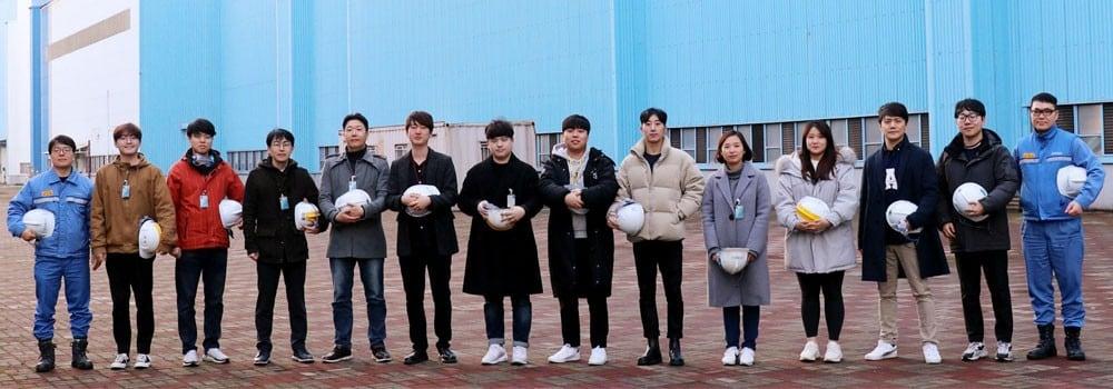 Sungkyunkwan University (SKKU)