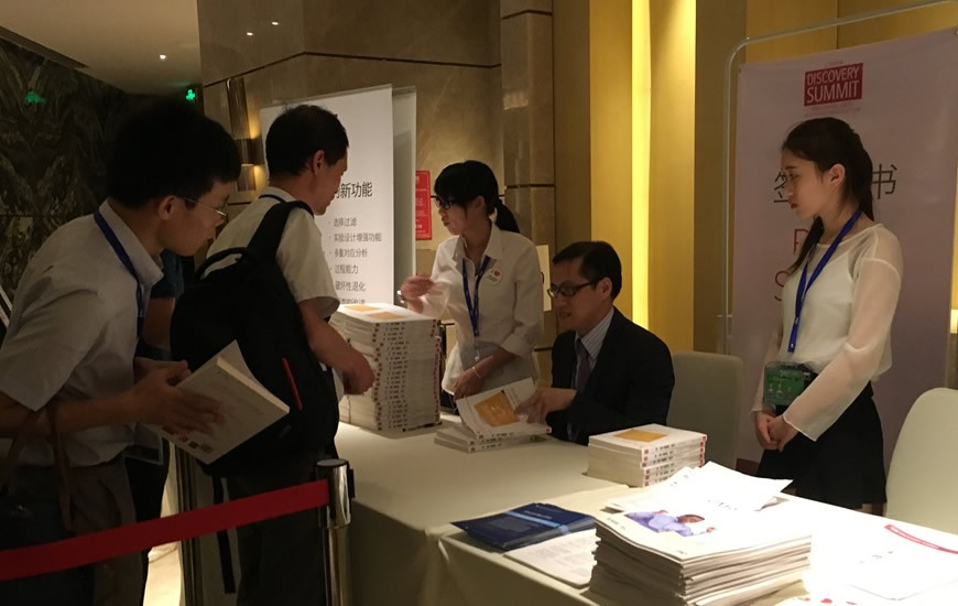 Kaiser Fung book signing