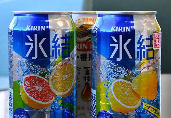 Kirin Beer, Kirin Chuu Hai