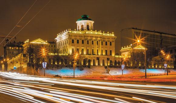 Pashkov House