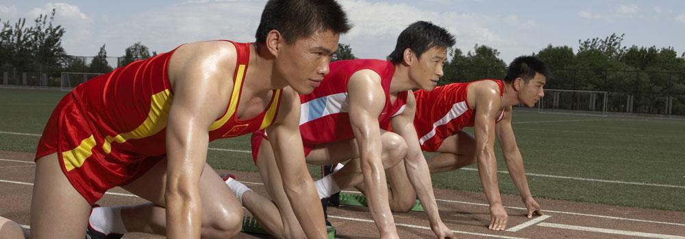 nanjing-sport-institute-wide