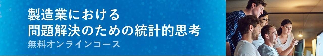 nvidia-stips-banner-jp.jpg