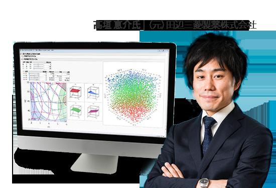 髙垣 恵介氏 | 田辺三菱製薬株式会社
