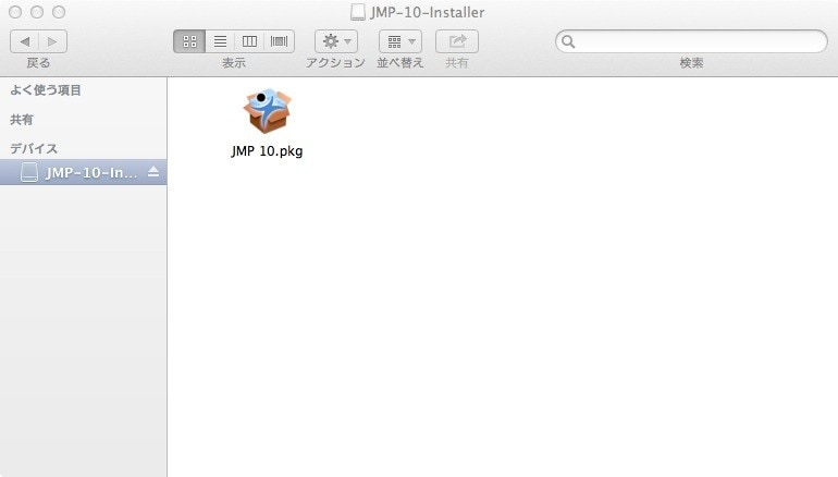 JMP 10 Update