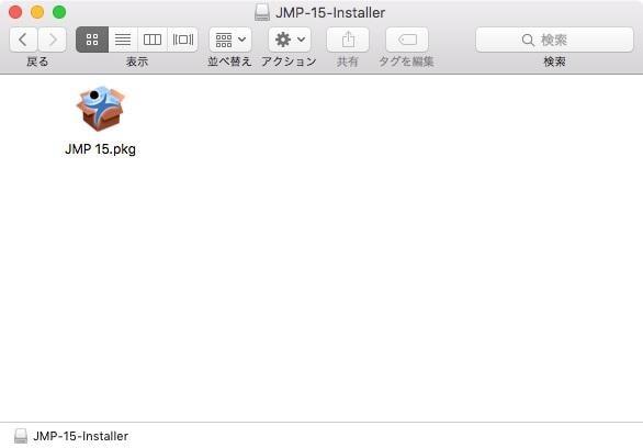 Macintosh Installer