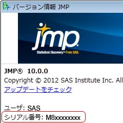 About JMP 10: Windows