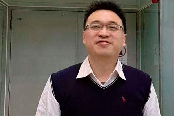 Miles Chan