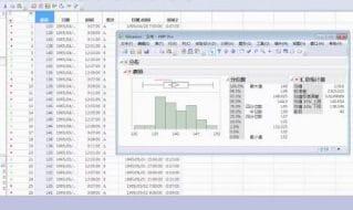 基于JMP的工业工程应用统计教学
